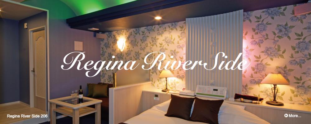 Regina RiverSide 206