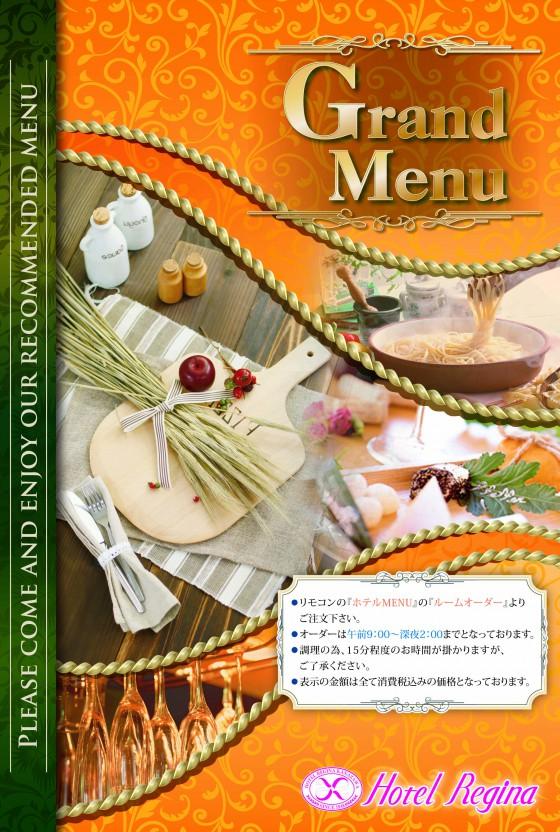01表紙(リバーサイド・morimoto)